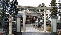 林神社 富山県砺波市頼成のキャプチャー