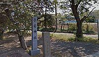 子安神社 茨城県かすみがうら市東野寺