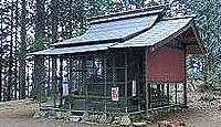 青渭神社 東京都青梅市沢井