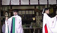 氷上姉子神社 愛知県名古屋市緑区大高町火上山