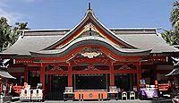 青島神社 - 山幸彦が竜宮城から戻った地、縁結びのご利益と、南国風の御朱印帳が人気