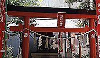 明徳稲荷神社 東京都中央区日本橋茅場町のキャプチャー