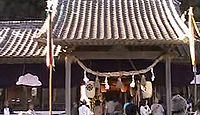 白鬚田原神社 - 奈良期から続く10月のどぶろく祭りと、全体としての国東のとうや行事