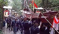 石船神社 新潟県村上市岩船三日市のキャプチャー