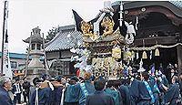 住吉神社(加西市) - 播磨国三宮の酒見大明神、4月に播州三大祭の一つ「北条節句まつり」