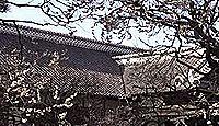 日本遺産「近世日本の教育遺産群 -学ぶ心・礼節の本源-」(平成27年度)(茨城県水戸市など)のキャプチャー