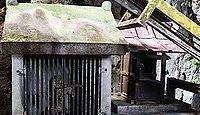 金武宮 - 観音寺の敷地内、紀州から渡来した日秀上人が鍾乳洞を霊跡として宮を建立・創祀