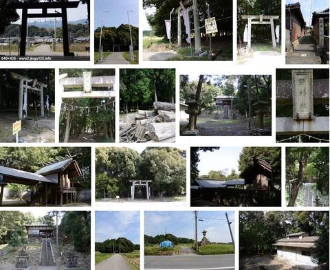 明神社 三重県津市芸濃町楠原のキャプチャー