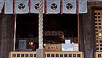 天津神社 新潟県糸魚川市一の宮のキャプチャー