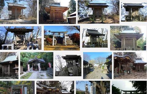 三枝祇神社親宮(茨城県桜川市真壁町長岡809)
