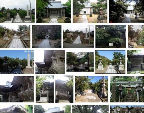御島石部神社 新潟県柏崎市西山町石地のキャプチャー