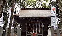 浅間神社 千葉県松戸市小山のキャプチャー