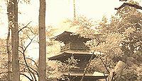 日吉八幡神社 - 安倍宗任が山王と八幡を勧請した、秋田県内唯一の木像三重塔が残る古社