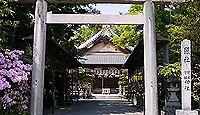 鎮国守国神社 - 松平定綱・定信を祀る、白河から桑名に転封・遷座、1月にけんかかるた