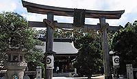 松陰神社 山口県萩市椿東のキャプチャー