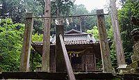 倭文神社 鳥取県鳥取市倭文のキャプチャー
