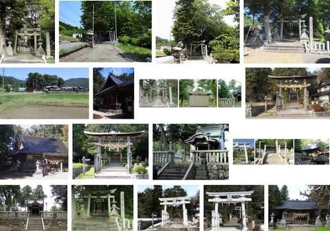 波古神社 福井県三方上中郡若狭町堤のキャプチャー