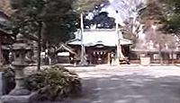深見神社 神奈川県大和市深見のキャプチャー