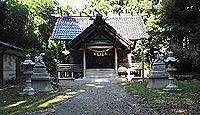 総社(七尾市) - 大穴持命ゆかり、平安期に能登国中の延喜式内43座の神を勧請して再建