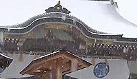 佐佳枝廼社 - 「福井の社」家康、松平秀康、松平春嶽を祀る、日本初の再開発された神社