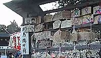 鷲宮神社 - 『らき☆すた』聖地は関東最古の社、出雲のアメノホヒなどの神々を祀る