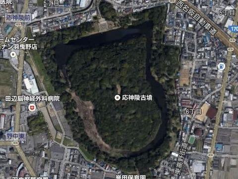 誉田御廟山古墳(大阪府・羽曳野市) by Googleアース - ぶっちゃけ古事記