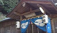 天別豊姫神社 - 神辺大明神・甘濃厳大明神とも呼ばれた、備後最古級とされる神社の一つ