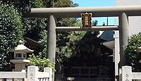 秋葉神社 東京都港区北青山のキャプチャー