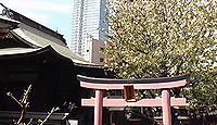 柳森神社 東京都千代田区神田須田町のキャプチャー