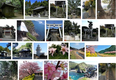 三島神社 静岡県賀茂郡南伊豆町青市のキャプチャー