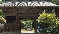 八幡神社(徳島市伊賀町) - 富田浦八幡宮と称された市中五社の一つ、昭和復興の随神門