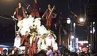 杭全神社 - 日本で唯一連歌所が残る、だんじり祭りが有名 ゆるキャラ「くまたん」