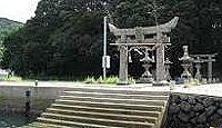 三島神社(玄海町) - 室町期の勧請、創建以来500年以上の伝統がある「海を渡る神輿」