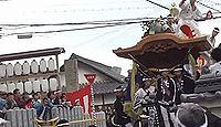 矢代寸神社 大阪府岸和田市八田町