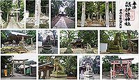 伊予神社(松前町)の御朱印