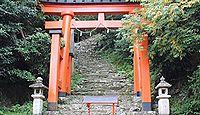 神倉神社 和歌山県新宮市神倉のキャプチャー
