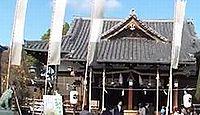 射楯兵主神社 - 20年と60年に一度の大祭が有名な播磨国総社、姫路城近く官兵衛ゆかり