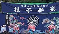 重要無形民俗文化財「根子番楽」 - 見所が多い勇壮な武士舞を中心とした舞のキャプチャー