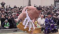 常陸山谷右衛門の銅像前で横綱白鵬が奉納土俵入りを披露 - 2014年12月20日、茨城県水戸市のキャプチャー