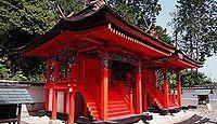 博西神社 奈良県葛城市寺口