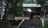 當麻山口神社 奈良県葛城市當麻のキャプチャー
