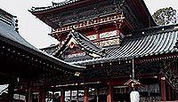 静岡浅間神社 - 日本最大の大拝殿で知られる、式内社や駿河国総社を含む三神社