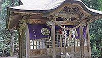 金持神社 鳥取県日野郡日野町金持のキャプチャー