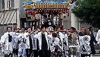 伊吹八幡神社 愛媛県宇和島市伊吹町のキャプチャー