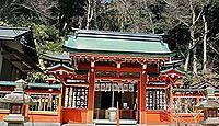 諏訪神社 兵庫県神戸市中央区諏訪山町のキャプチャー