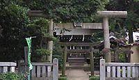 金子厳島神社 東京都調布市西つつじヶ丘