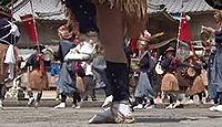 重要無形民俗文化財「吉弘楽」 - 戦国時代風のいでたちで総勢49人の踊り手が踊る太鼓踊りのキャプチャー