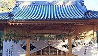 日招八幡大神社 - 宗像大社の勧請が創建の三女神を中心とした珍しい八幡、火災から復興