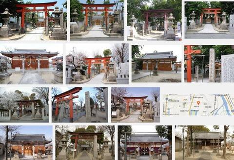志貴県主神社(大阪府藤井寺市惣社1-6-23)