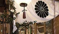 住吉神社 福島県いわき市小名浜住吉